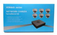 HiWatch 8 Channel 4mp CCTV Kit- I108-B/2T